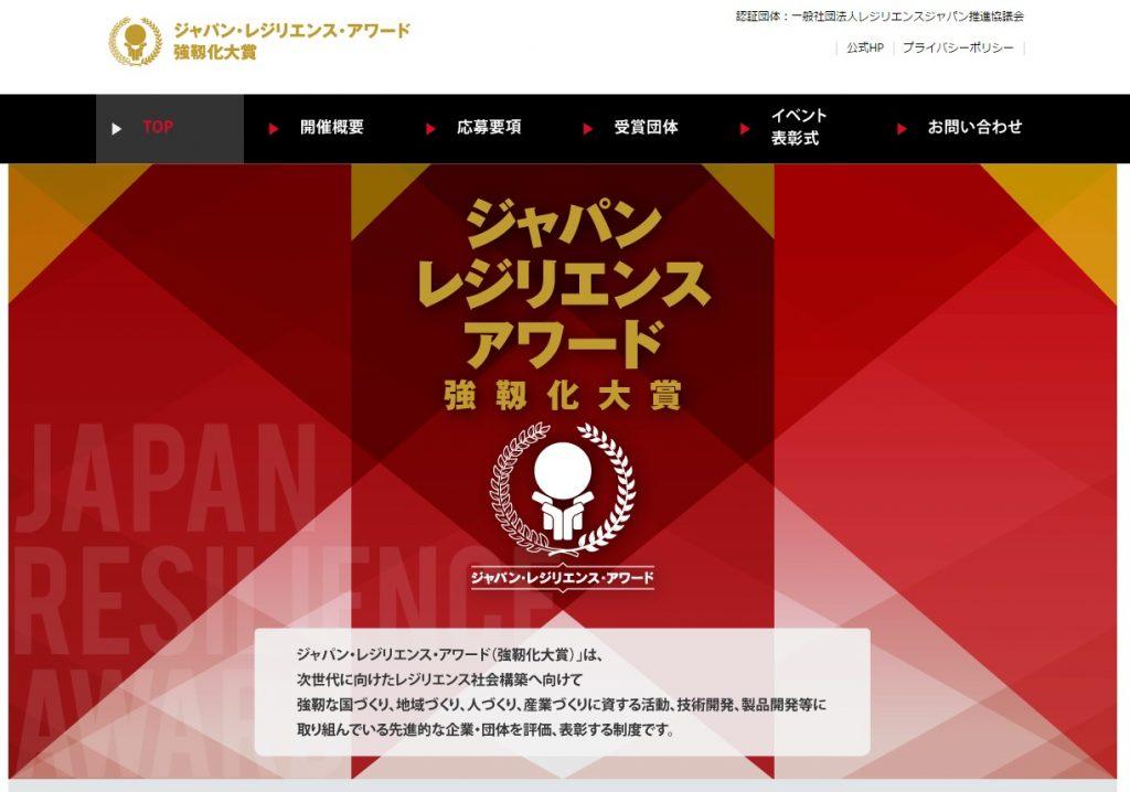award_top