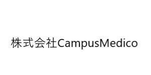 株式会社CampusMedico